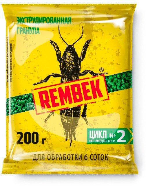 Рембек, Г