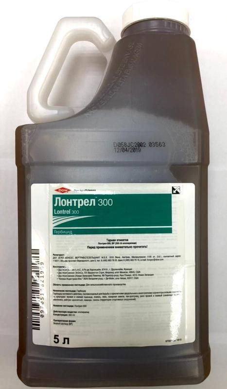 Лонтрел-300, ВР
