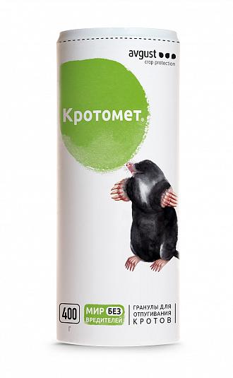 Кротомет, Г