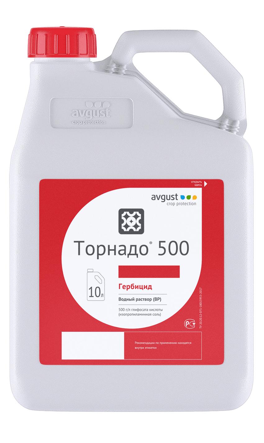 Торнадо 500 гербицид глифосат