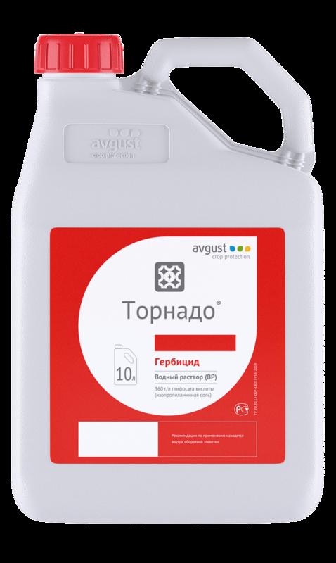 Торнадо, ВР гербицид глифосат