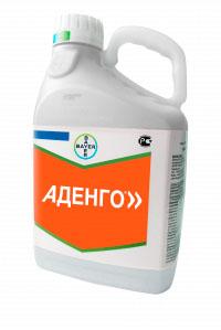 гербицид Аденго, КС