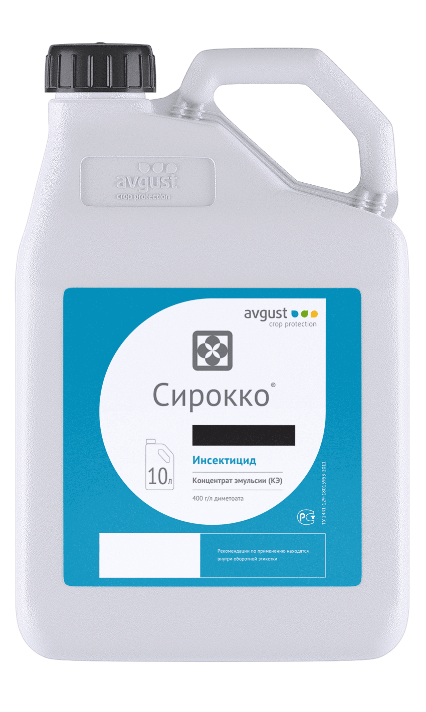 Сирокко, КЭ инсектицид диметоат