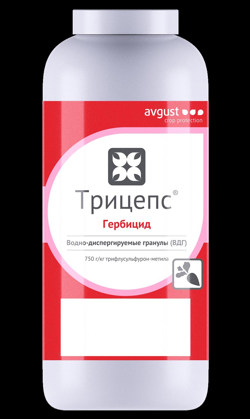 Трицепс, ВДГ гербицид трифлусульфурон-метил