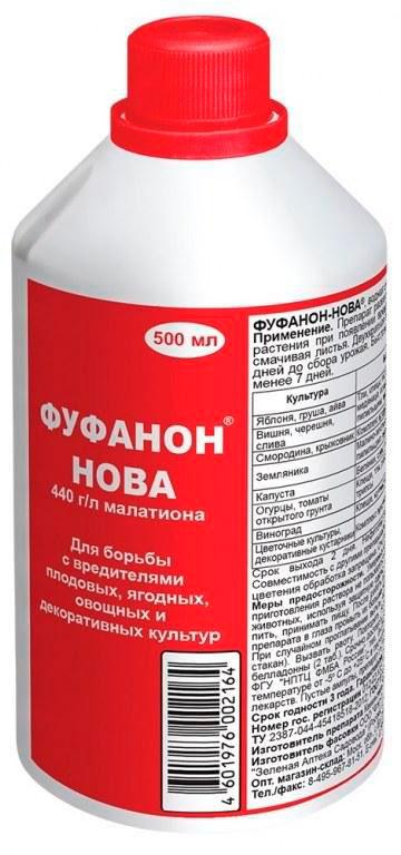 Инсектицид Фуфанон-Нова, ВЭ; Малатион