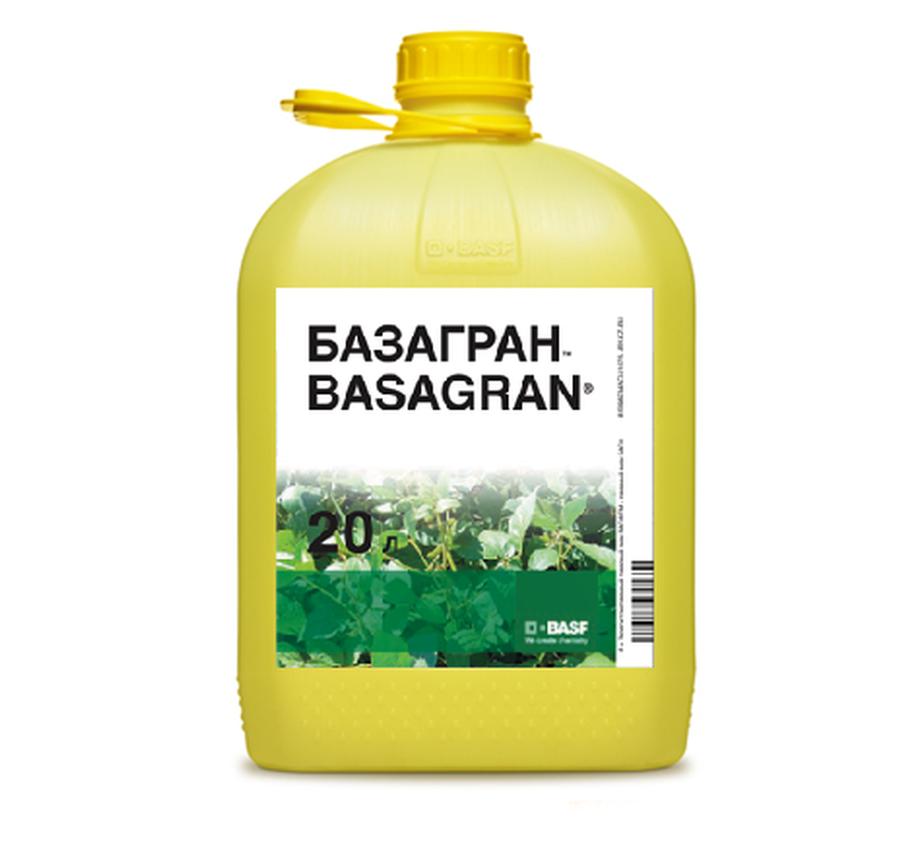 Базагран, BР