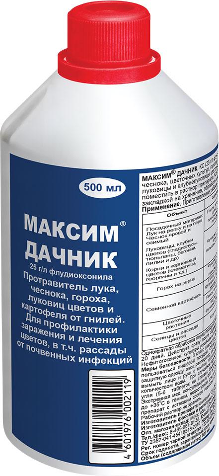 Максим Дачник, КС