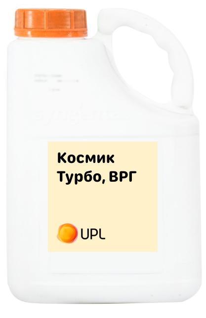 Космик Турбо, ВРГ